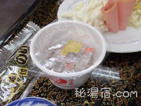 須川高原温泉99