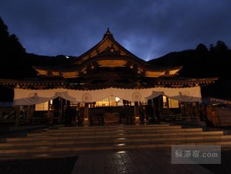 弥彦神社9