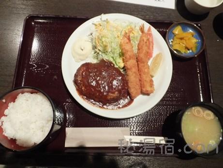 埼玉スポーツセンター17