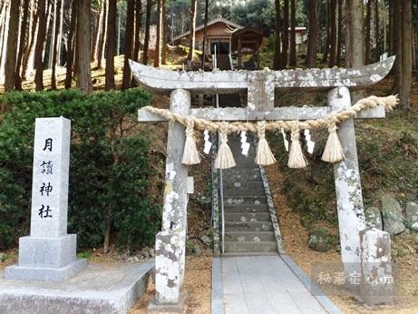 月讀神社2