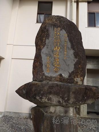 壱岐島荘79