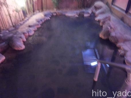 まほろば温泉兎狭6
