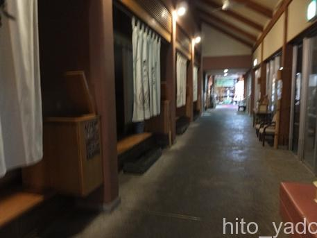 山香温泉風の郷11