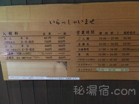 埼玉スポーツセンター3