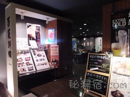 埼玉スポーツセンター26