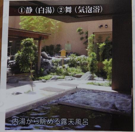 埼玉スポーツセンター30