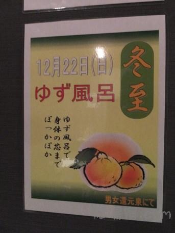 埼玉スポーツセンター6