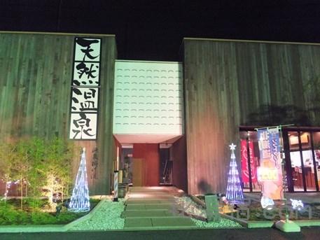 埼玉スポーツセンター2