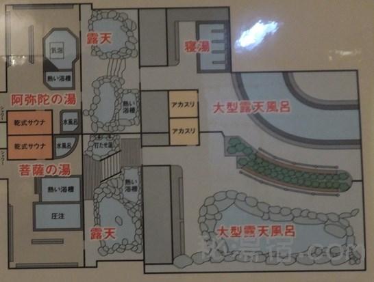 百観音温泉39