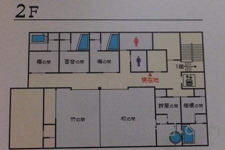 百観音温泉43