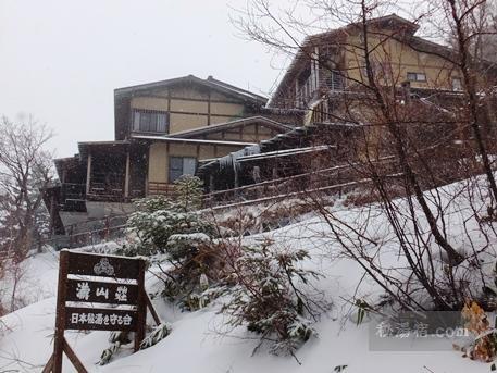 満山荘2016-7