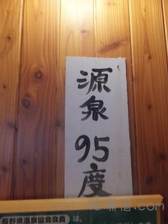 満山荘129