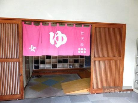 国民宿舎松代荘3