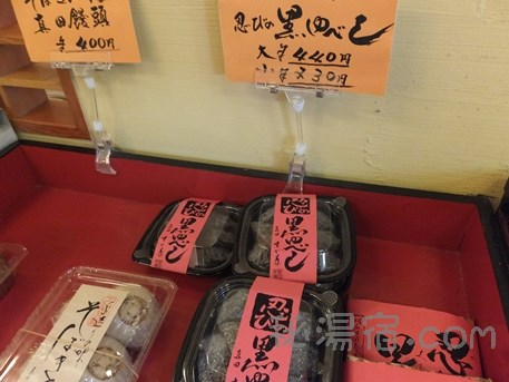 草笛上田店17