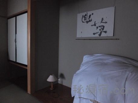 満山荘62