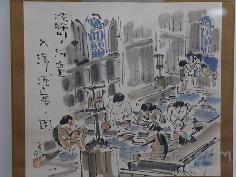 法師温泉長寿館3-122