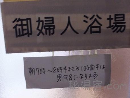 湯宿温泉湯本館13
