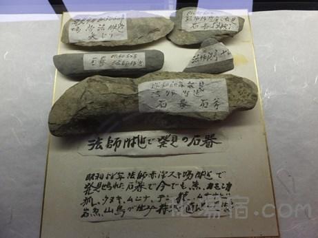 法師温泉長寿館3-108