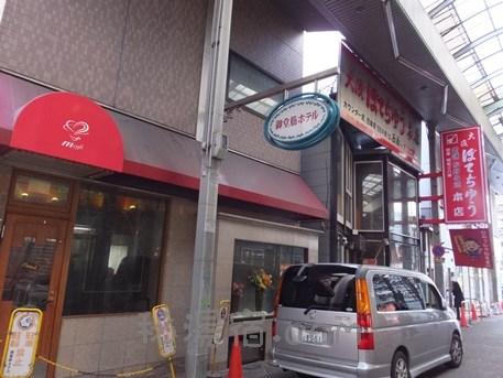 御堂筋ホテル6