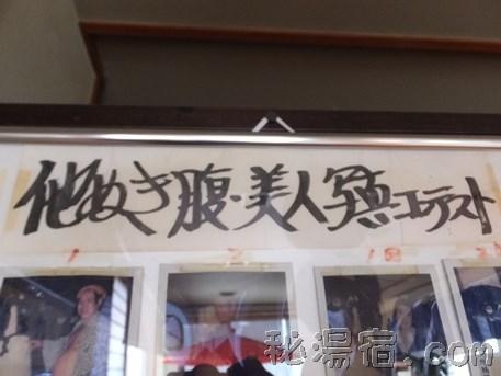 渓雲閣45