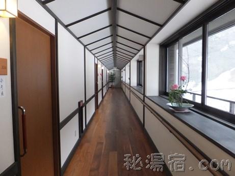 元湯甲子温泉大黒屋3-106