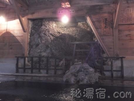 元湯甲子温泉大黒屋3-63
