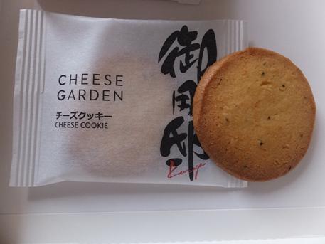 那須高原SA下り3-4