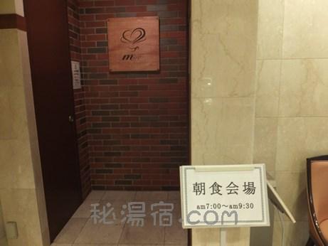 御堂筋ホテル48