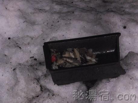 元湯 甲子温泉 旅館大黒屋 宿泊2014 その3 動物編