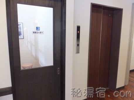元湯甲子温泉大黒屋3-105