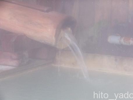 大釜温泉17