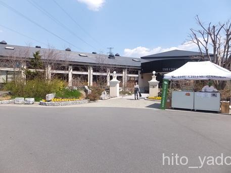 カフェ&ガーデン しらさぎ邸 のランチとチーズガーデン那須本店 リニューアル ★★★★