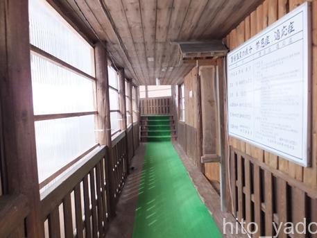 蟹場温泉21