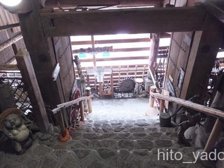 宝川温泉8