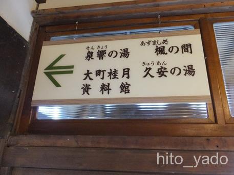 蔦温泉-風呂2015-6