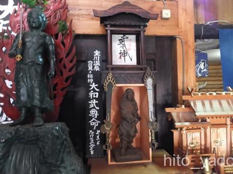 宝川温泉7
