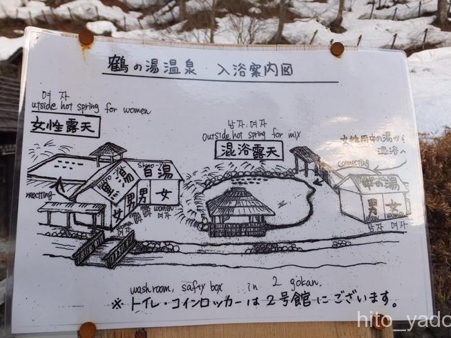乳頭温泉郷 鶴の湯 宿泊レポ&日帰りレポ その3 お風呂編