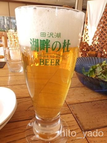 田沢湖ORAE16