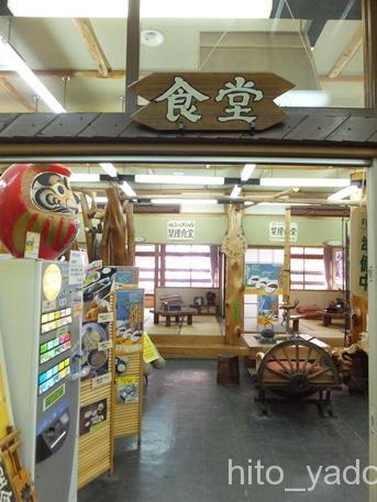 宝川温泉5