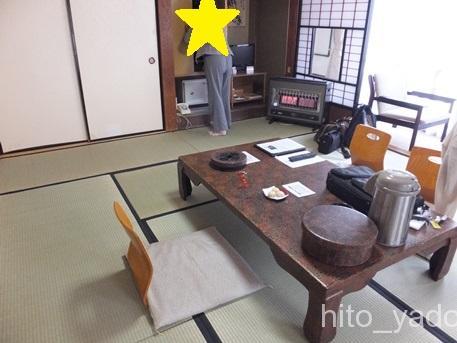 酸ヶ湯35