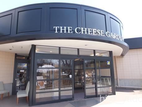 チーズガーデン31