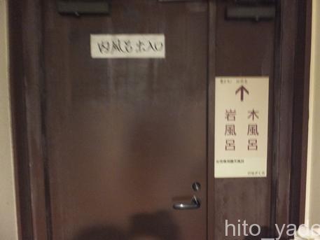 蟹場温泉13