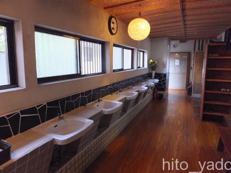 鎌先 最上屋旅館8