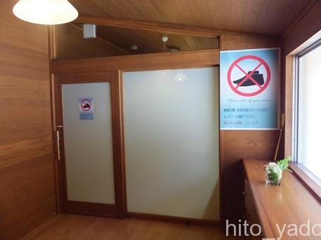 中禅寺金谷ホテル11