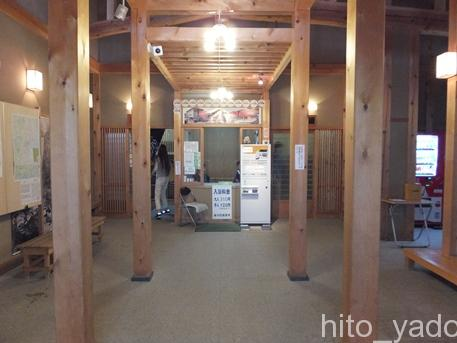 遠刈田温泉神の湯21