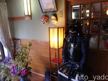 鎌先 最上屋旅館17