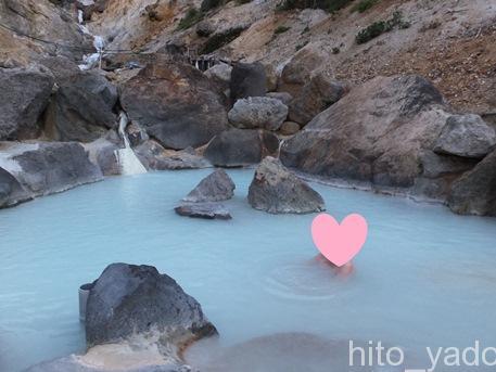 混浴のある温泉