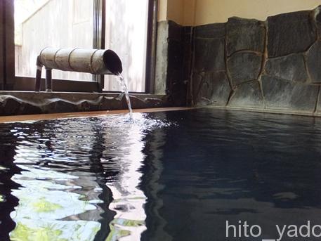 湯ノ花温泉 旅館末廣11