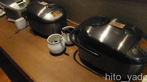 奥日光森のホテル120