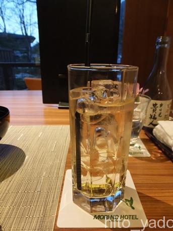 奥日光森のホテル91